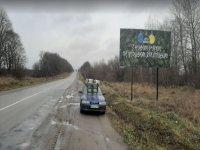 Билборд №234253 в городе Шепетовка (Хмельницкая область), размещение наружной рекламы, IDMedia-аренда по самым низким ценам!