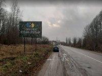 Билборд №234254 в городе Шепетовка (Хмельницкая область), размещение наружной рекламы, IDMedia-аренда по самым низким ценам!