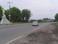 Билборд №2343 в городе Александрия (Кировоградская область), размещение наружной рекламы, IDMedia-аренда по самым низким ценам!