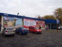 Билборд №234397 в городе Мариуполь (Донецкая область), размещение наружной рекламы, IDMedia-аренда по самым низким ценам!