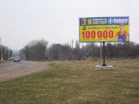 Билборд №2344 в городе Александрия (Кировоградская область), размещение наружной рекламы, IDMedia-аренда по самым низким ценам!