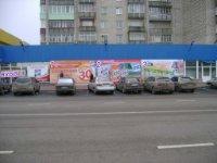 Билборд №234400 в городе Сумы (Сумская область), размещение наружной рекламы, IDMedia-аренда по самым низким ценам!
