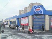 Билборд №234404 в городе Винница (Винницкая область), размещение наружной рекламы, IDMedia-аренда по самым низким ценам!