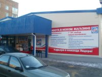 Билборд №234407 в городе Умань (Черкасская область), размещение наружной рекламы, IDMedia-аренда по самым низким ценам!