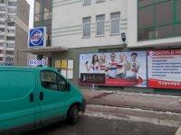 Билборд №234408 в городе Бровары (Киевская область), размещение наружной рекламы, IDMedia-аренда по самым низким ценам!
