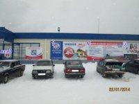 Билборд №234411 в городе Коростышев (Житомирская область), размещение наружной рекламы, IDMedia-аренда по самым низким ценам!