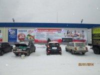 Билборд №234412 в городе Коростышев (Житомирская область), размещение наружной рекламы, IDMedia-аренда по самым низким ценам!