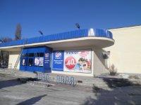 Билборд №234416 в городе Чигирин (Черкасская область), размещение наружной рекламы, IDMedia-аренда по самым низким ценам!