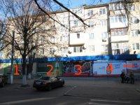 Билборд №234419 в городе Белая Церковь (Киевская область), размещение наружной рекламы, IDMedia-аренда по самым низким ценам!