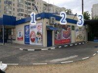 Билборд №234420 в городе Алешки(Цюрупинск) (Херсонская область), размещение наружной рекламы, IDMedia-аренда по самым низким ценам!