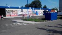 Билборд №234421 в городе Новоград-Волынский (Житомирская область), размещение наружной рекламы, IDMedia-аренда по самым низким ценам!