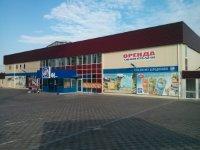 Билборд №234424 в городе Гатное (Киевская область), размещение наружной рекламы, IDMedia-аренда по самым низким ценам!