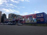 Билборд №234427 в городе Кривой Рог (Днепропетровская область), размещение наружной рекламы, IDMedia-аренда по самым низким ценам!