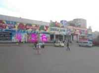 Билборд №234430 в городе Кривой Рог (Днепропетровская область), размещение наружной рекламы, IDMedia-аренда по самым низким ценам!