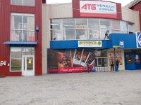 Билборд №234431 в городе Сумы (Сумская область), размещение наружной рекламы, IDMedia-аренда по самым низким ценам!