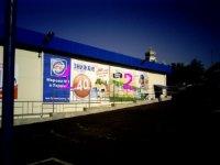 Билборд №234434 в городе Малин (Житомирская область), размещение наружной рекламы, IDMedia-аренда по самым низким ценам!
