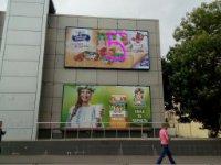 Билборд №234442 в городе Харьков (Харьковская область), размещение наружной рекламы, IDMedia-аренда по самым низким ценам!