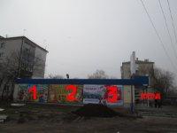 Билборд №234452 в городе Борисполь (Киевская область), размещение наружной рекламы, IDMedia-аренда по самым низким ценам!