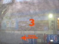 Билборд №234456 в городе Белгород-Днестровский (Одесская область), размещение наружной рекламы, IDMedia-аренда по самым низким ценам!
