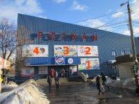 Билборд №234457 в городе Харьков (Харьковская область), размещение наружной рекламы, IDMedia-аренда по самым низким ценам!