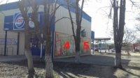 Билборд №234460 в городе Подольск(Котовск) (Одесская область), размещение наружной рекламы, IDMedia-аренда по самым низким ценам!