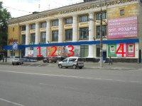 Билборд №234466 в городе Кривой Рог (Днепропетровская область), размещение наружной рекламы, IDMedia-аренда по самым низким ценам!