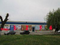 Билборд №234467 в городе Белая Церковь (Киевская область), размещение наружной рекламы, IDMedia-аренда по самым низким ценам!