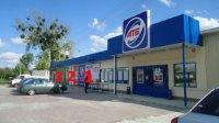 Билборд №234469 в городе Новомосковск (Днепропетровская область), размещение наружной рекламы, IDMedia-аренда по самым низким ценам!