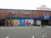 Билборд №234472 в городе Чернигов (Черниговская область), размещение наружной рекламы, IDMedia-аренда по самым низким ценам!