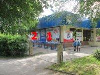 Билборд №234476 в городе Харьков (Харьковская область), размещение наружной рекламы, IDMedia-аренда по самым низким ценам!