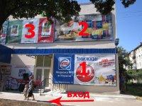 Билборд №234478 в городе Одесса (Одесская область), размещение наружной рекламы, IDMedia-аренда по самым низким ценам!