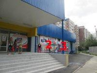 Билборд №234483 в городе Харьков (Харьковская область), размещение наружной рекламы, IDMedia-аренда по самым низким ценам!