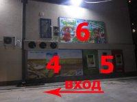 Билборд №234485 в городе Одесса (Одесская область), размещение наружной рекламы, IDMedia-аренда по самым низким ценам!