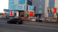 Билборд №234489 в городе Белая Церковь (Киевская область), размещение наружной рекламы, IDMedia-аренда по самым низким ценам!