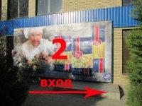 Билборд №234491 в городе Харьков (Харьковская область), размещение наружной рекламы, IDMedia-аренда по самым низким ценам!