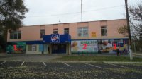 Билборд №234492 в городе Павлоград (Днепропетровская область), размещение наружной рекламы, IDMedia-аренда по самым низким ценам!