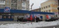 Билборд №234496 в городе Винница (Винницкая область), размещение наружной рекламы, IDMedia-аренда по самым низким ценам!