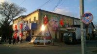Билборд №234500 в городе Измаил (Одесская область), размещение наружной рекламы, IDMedia-аренда по самым низким ценам!