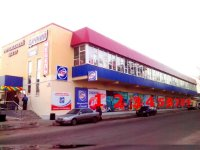 Билборд №234503 в городе Ахтырка (Сумская область), размещение наружной рекламы, IDMedia-аренда по самым низким ценам!