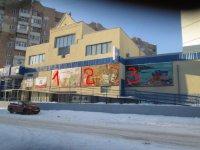 Билборд №234509 в городе Харьков (Харьковская область), размещение наружной рекламы, IDMedia-аренда по самым низким ценам!
