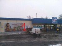 Билборд №234510 в городе Чернигов (Черниговская область), размещение наружной рекламы, IDMedia-аренда по самым низким ценам!