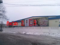Билборд №234511 в городе Чернигов (Черниговская область), размещение наружной рекламы, IDMedia-аренда по самым низким ценам!