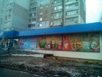 Билборд №234512 в городе Николаев (Николаевская область), размещение наружной рекламы, IDMedia-аренда по самым низким ценам!