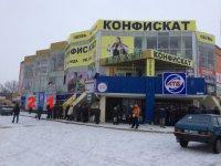 Билборд №234517 в городе Синельниково (Днепропетровская область), размещение наружной рекламы, IDMedia-аренда по самым низким ценам!