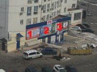 Билборд №234521 в городе Одесса (Одесская область), размещение наружной рекламы, IDMedia-аренда по самым низким ценам!