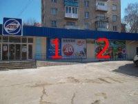 Билборд №234526 в городе Тернополь (Тернопольская область), размещение наружной рекламы, IDMedia-аренда по самым низким ценам!