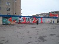 Билборд №234527 в городе Тернополь (Тернопольская область), размещение наружной рекламы, IDMedia-аренда по самым низким ценам!