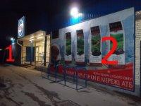 Билборд №234528 в городе Тернополь (Тернопольская область), размещение наружной рекламы, IDMedia-аренда по самым низким ценам!