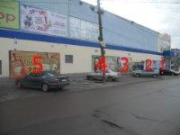 Билборд №234530 в городе Дрогобыч (Львовская область), размещение наружной рекламы, IDMedia-аренда по самым низким ценам!