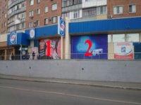 Билборд №234531 в городе Полтава (Полтавская область), размещение наружной рекламы, IDMedia-аренда по самым низким ценам!